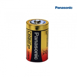 Panasonic D size Battery